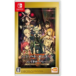 Sword Art Online Fatal Bullet COMPLETE EDITION [Switch]