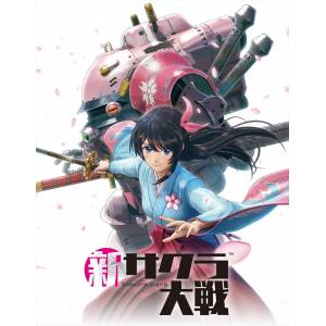 Shin Sakura Taisen / Project Sakura Wars - Famitsu DX Pack 3D Crystal Set [PS4]