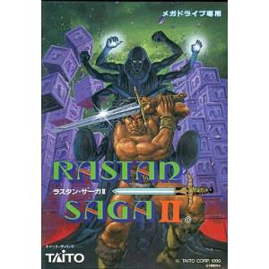 Rastan Saga II [MD - occasion BE]