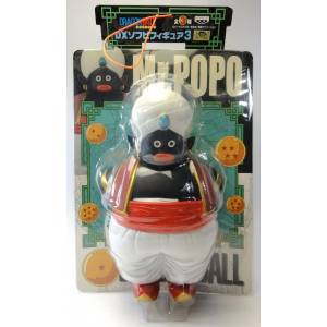 Dragon Ball DX Sofbi Figure 3 - Mr. Popo [Banpresto] [Used]