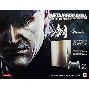 PlayStation 3 40GB Hagane MGS4 Premium Package [brand new]