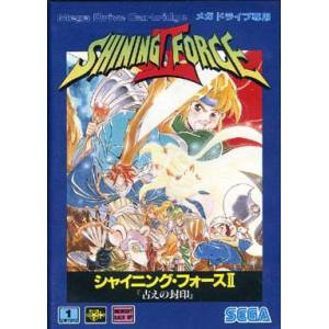 Shining Force II - Inishie no Fuuin [MD - Occasion BE]