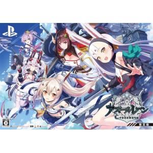 Azur Lane Crosswave - Limited Edition [PS4]