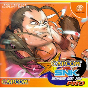 Capcom VS SNK - Millennium Fight 2000 Pro [DC - Used Good Condition]