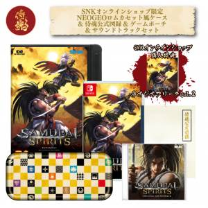 SAMURAI SPIRITS - LIMITED PACK SOUNDTRACK & Game Pouch SET SNK Limited Edition (Multi Language) [Switch]