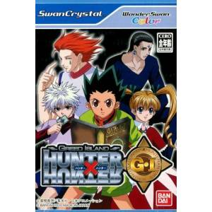 Hunter X Hunter - Greed Island [WSC - Used Good Condition]