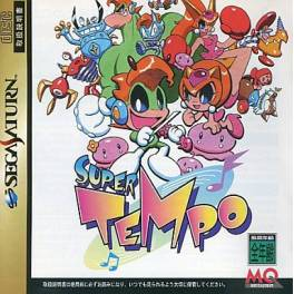 Super Tempo [SAT - Used Good Condition]