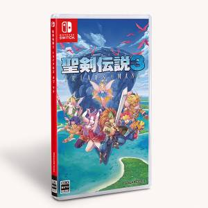 Seiken Densetsu 3 Trials of Mana - Standard Edition (Multi Language) [Switch]