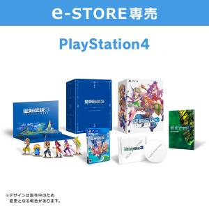 Seiken Densetsu 3 Trials of Mana - Collector's Edition Square Enix e-Store Limited Edition [PS4]