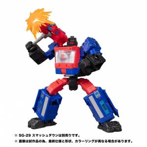 Transformers SIEGE SG-45 Crosshairs [Takara Tomy]