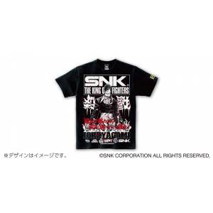 SNK The King Of Fighters Tshirt (Iori Yagami) - Tokyo Game Show 2019 Limited Edition [Goods]