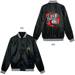 Persona 5 The Royal Jumper (Free Size) - Tokyo Game Show 2019 Limited Edition [Goods]