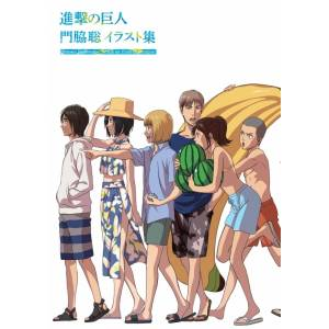 Attack On Titan / Shingeki no Kyojin Kadowaki Satoshi Illustration Collection (Wit Wtudio) [Guide book / Artbook]