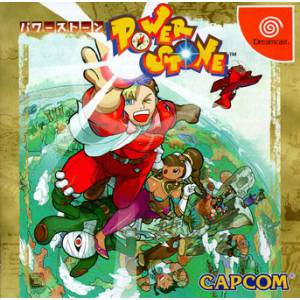 Power Stone [DC - Used Good Condition]