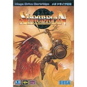 Sorcerian [MD - Used Good Condition]