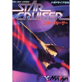 Star Cruiser [MD - Used Good Condition]