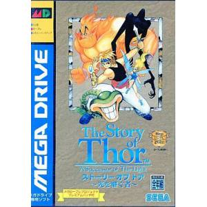 Story of Thor / Beyond Oasis [MD - Used Good Condition]