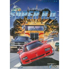 Super H.Q. [MD - Used Good Condition]