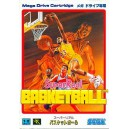 Super Real Basketball [MD - Used Good Condition]