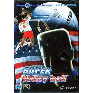 Super Volleyball [MD - Used Good Condition]