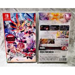 Gunvolt Chronicles: Luminous Avenger iX THE OUT OF GUNVOLT - First Press Edition (English Included) [Switch]