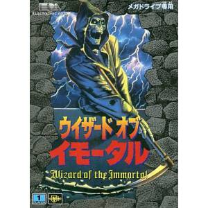Wizard of the Immortal / The Immortal [MD - Used Good Condition]