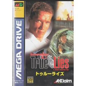 True Lies [MD - Used Good Condition]