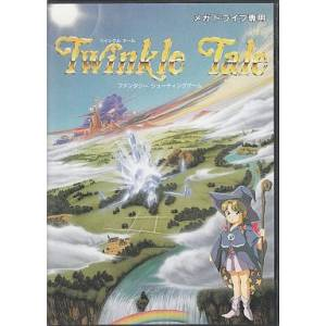 Twinkle Tale [MD - occasion BE]