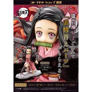 Kimetsu no Yaiba / Demon Slayer - Nezuko Kamado Limited Edition [ARTFX J]