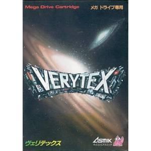 Verytex [MD - occasion BE]