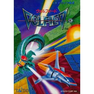 Volfied / Ultimate Qix [Mega Drive - used]
