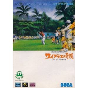 Waialae Country Club [MD - Used Good Condition]