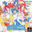 Asuka 120% Final - Burning Fest. Final [PS1 - Used Good Condition]