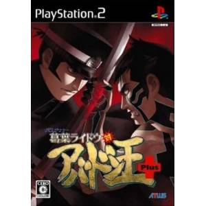 Devil Summoner 2 - Kuzunoha Raidou VS. Abaddon O Plus [PS2 - brand new]