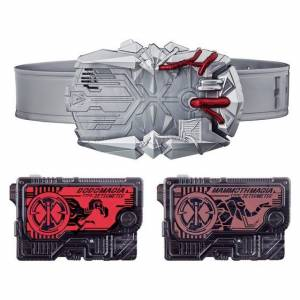 Kamen Rider Zero One Transformation Belt DX ZetsumeRiser Limited Edition [Bandai]
