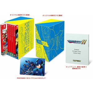 Rockman / Mega Man & Mega Man X 5 in 1 Special Box (Multi Language) [Switch]