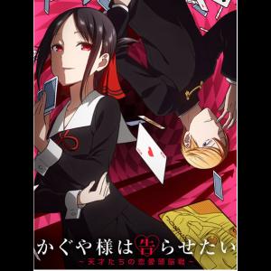 "Precious Memories ""Kaguya-sama: Love Is War -The Geniuses' War of Love and Brains-"" Start Deck Pack"
