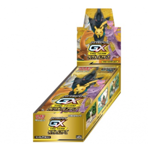 Pokemon card Sun & Moon High Class Pack TAG Team GX 10 Pack [Trading Cards]