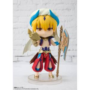 Fate/Grand Order - Gilgamesh [Figuarts Mini]