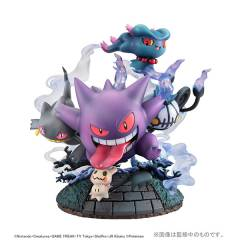 Pokemon - Ghost type large set! [G.E.M. EX]