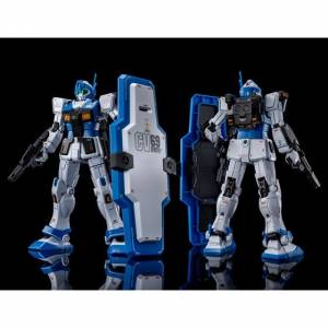 Gundam The Origin Mobile Suit Discovery - RGM-79HC GM Guard Custom E-2 Beam Spray Gun Limited Plastic Model [1/144 HG / Bandai]