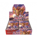 Pokemon card Sword and Shield Expansion Pack Shield BOX [Trading Cards]