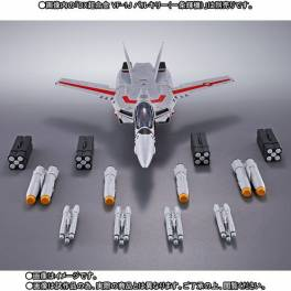 Macross - VF-1 compatible missile set Limited Reissue [DX Chogokin]