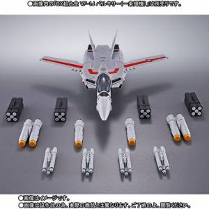 Macross - VF-1 compatible missile set Limited Reissue[DX Chogokin]