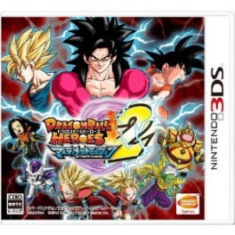 Dragon Ball Heroes Ultimate Mission 2 [3DS - Used Good Condition]