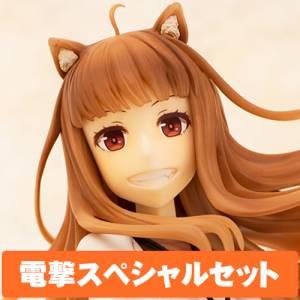 Spice and Wolf Holo Plentiful Apple Harvest ver. Dengeki Special Ver. [Chara-ani]