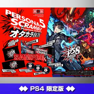 Persona 5 Scramble The Phantom Strikers - Limited Edition Dengeki Special Pack [PS4]