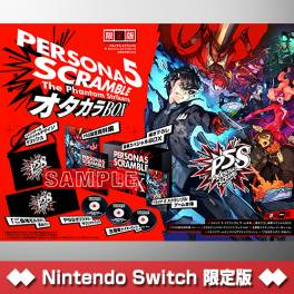 Persona 5 Scramble The Phantom Strikers - Limited Edition Dengeki Special Pack [Switch]