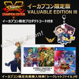 Street Fighter V Champion Edition - VALUABLE EDITION III e-Capcom Limited Edition [PS4]