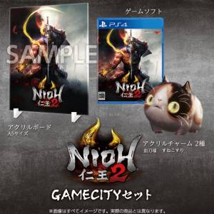 Nioh 2- Gamecity Limited Set [PS4]